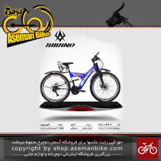 دوچرخه کوهستان شهری آمانو دو کمک مدل 449 21 دنده سایز 24 ساخت تایوان AMANO Mountain City Bicycle Taiwan 449 24 2019