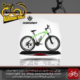 دوچرخه کوهستان شهری آمانو مدل ای 1110 21 دنده شیمانو تورنی سایز 26 ساخت تایوان AMANO Mountain City Bicycle Taiwan A1110 24 2019