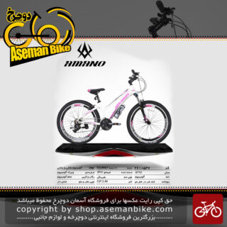 دوچرخه کوهستان شهری آمانو مدل ای 710 21 دنده شیمانو تورنی سایز 26 ساخت تایوان AMANO Mountain City Bicycle Taiwan A710 24 2019