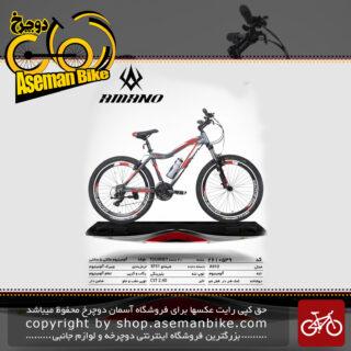 دوچرخه کوهستان شهری آمانو مدل ای 910 21 دنده شیمانو تورنی سایز 26 ساخت تایوان AMANO Mountain City Bicycle Taiwan A910 24 2019