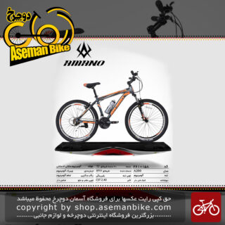 دوچرخه کوهستان شهری آمانو مدل ای 200 21 دنده شیمانو تورنی سایز 26 ساخت تایوان AMANO Mountain City Bicycle Taiwan A200 24 2019