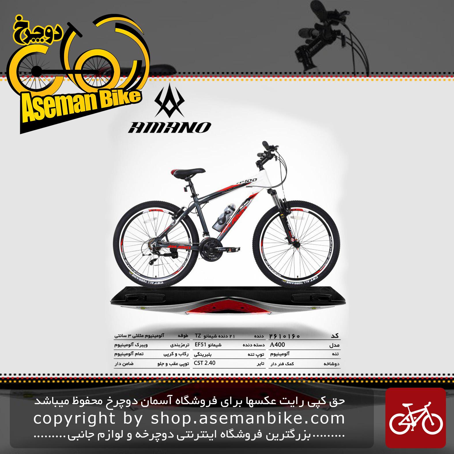 دوچرخه کوهستان شهری آمانو مدل ای 400 21 دنده شیمانو تورنی تی زد سایز 26 ساخت تایوان AMANO Mountain City Bicycle Taiwan A400 26 2019