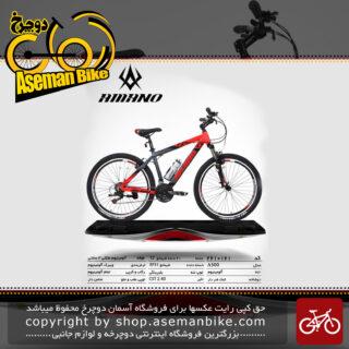 دوچرخه کوهستان شهری آمانو مدل ای 500 21 دنده شیمانو تورنی تی زد سایز 26 ساخت تایوان AMANO Mountain City Bicycle Taiwan A500 26 2019