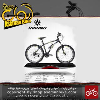 دوچرخه کوهستان شهری آمانو مدل ای 600 21 دنده شیمانو تورنی تی زد سایز 26 ساخت تایوان AMANO Mountain City Bicycle Taiwan A600 26 2019