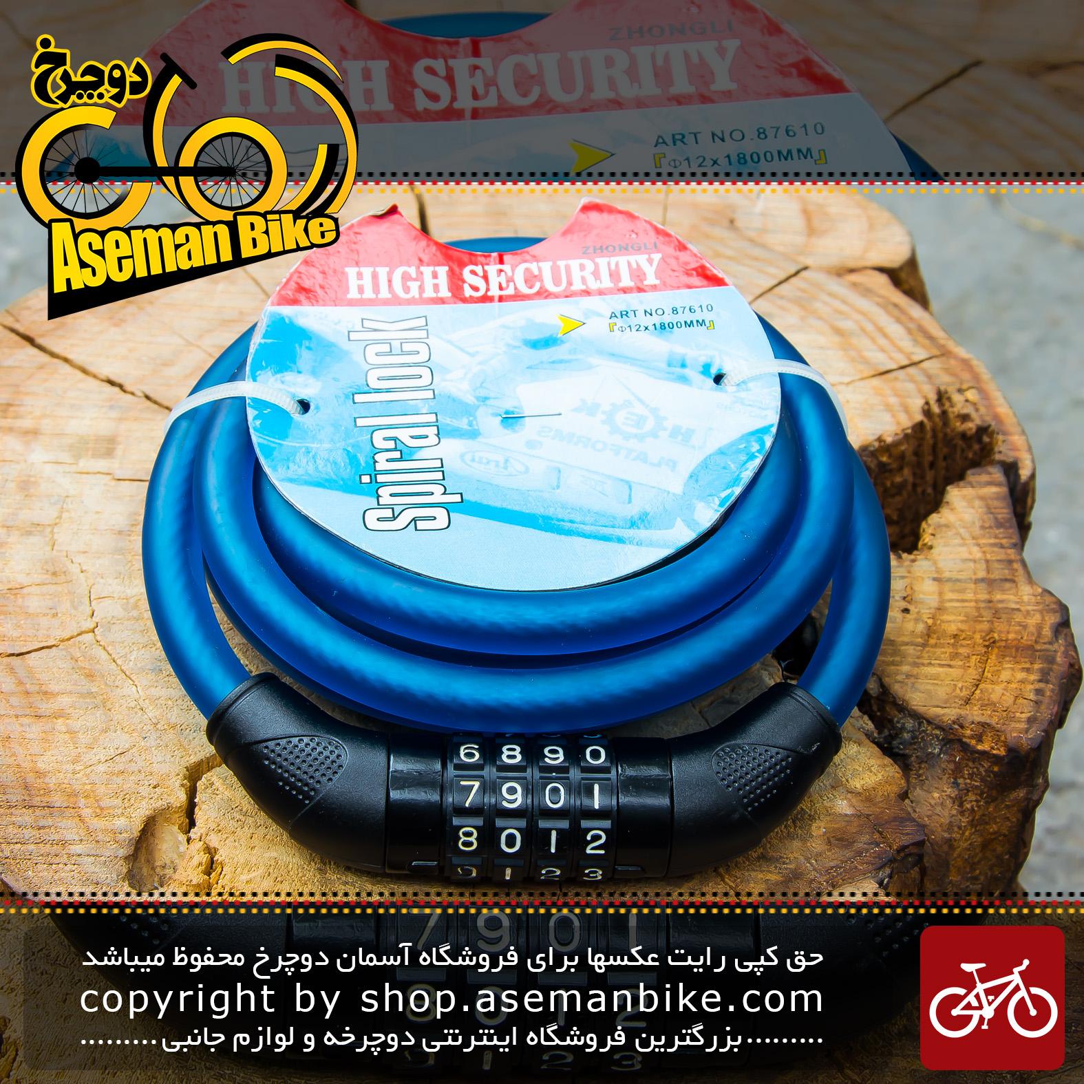 قفل کابلی رمزی دوچرخه مدل اسپیرال لاک ضد سرقت آبی مدل 87610 به قطر 12 و طول 1500 میلیمتری Spirtal Lock Security Cable Lock 87610