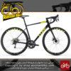 دوچرخه جاده کیوب مدل اتاین ریس دیسک سایز 700 سی 2018 CUBE ONROAD ATTAIN RACE DISC 700C 2018