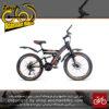 دوچرخه کوهستان شهری المپیا مدل 2424 دو کمک ترمز دیسکی 21 دنده سایز 24 Olympia 2424 Mountain Bicycle 2 Disc Size 24 2019