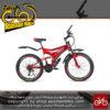 دوچرخه دو کمک کوهستان مدل 2462 سایز Mountain Bicycle Olympia 2462 Disc Size 24 24