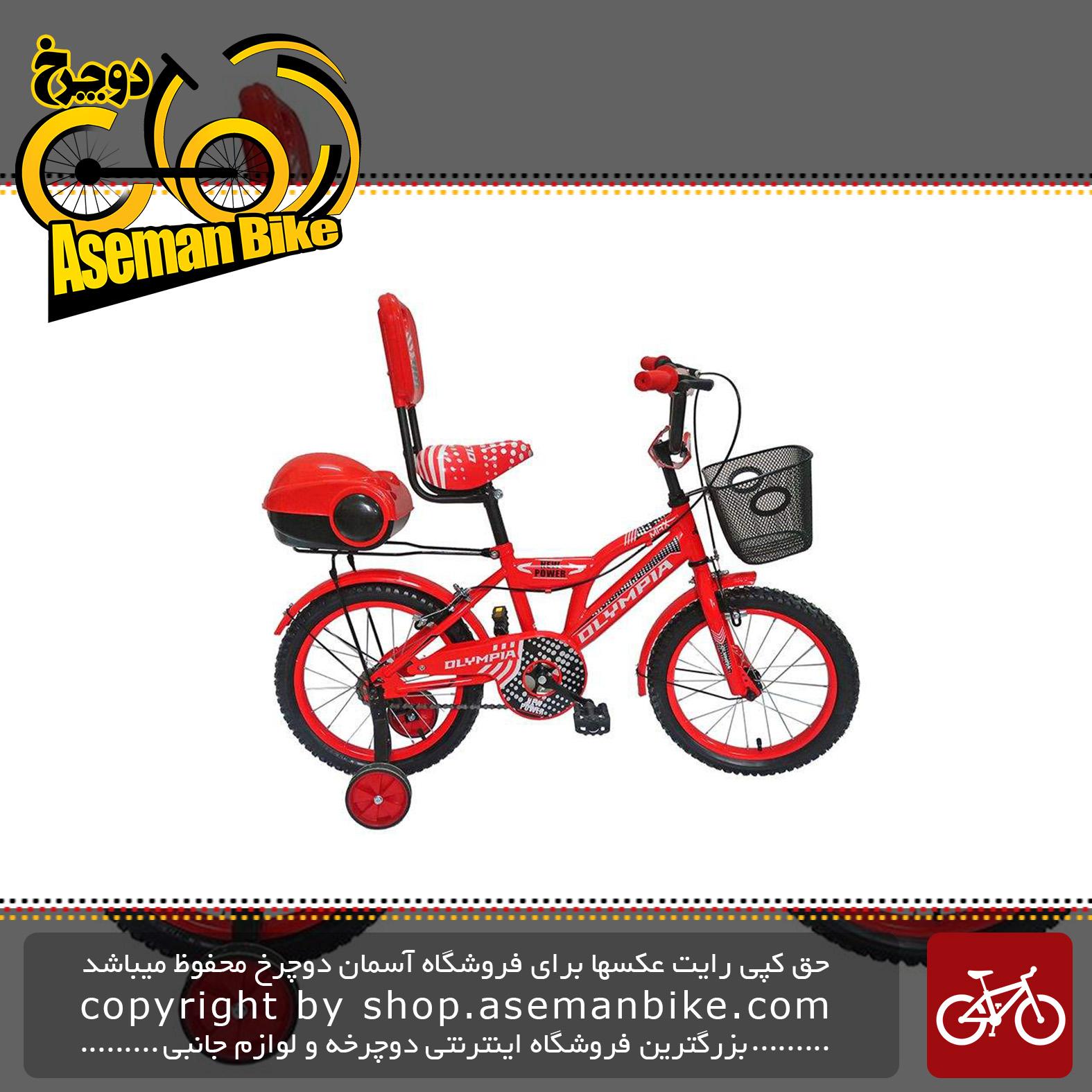 دوچرخه سواری بچه گانه المپیا مدل 16113 سایز 16 Olympia 16113 سایز Baby Bike Size 16