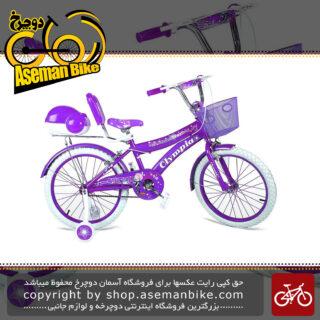 دوچرخه سواری بچه گانه المپیا مدل 20111 سایز 20 Olympia 20111 Baby Bike Size 20