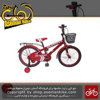 دوچرخه سواری بچه گانه المپیا مدل 20251 سایز 20 Olympia 20251 Baby Bike Size 20