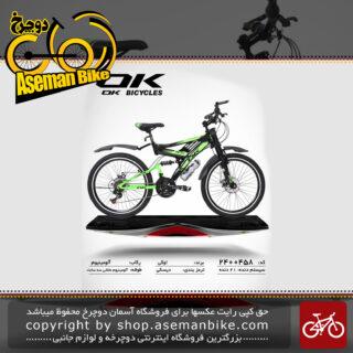 دوچرخه کوهستان شهری اوکی دو کمک مدل 458 21 دنده سایز 24 ساخت تایوان OK Mountain City Bicycle Taiwan 458 Size 24 21 Speed 2019