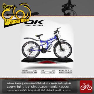 دوچرخه کوهستان شهری اوکی دو کمک مدل 460 21 دنده سایز 24 ساخت تایوان OK Mountain City Bicycle Taiwan 460 Size 24 21 Speed 2019