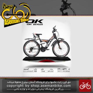 دوچرخه کوهستان شهری اوکی دو کمک مدل 536 21 دنده سایز 24 ساخت تایوان OK Mountain City Bicycle Taiwan 536 Size 24 21 Speed 2019