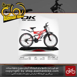 دوچرخه کوهستان شهری اوکی دو کمک مدل 457 21 دنده سایز 24 ساخت تایوان OK Mountain City Bicycle Taiwan 457 Size 24 21 Speed 2019