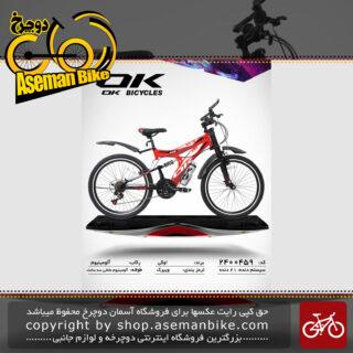 دوچرخه کوهستان شهری اوکی دو کمک مدل 459 21 دنده سایز 24 ساخت تایوان OK Mountain City Bicycle Taiwan 459 Size 24 21 Speed 2019