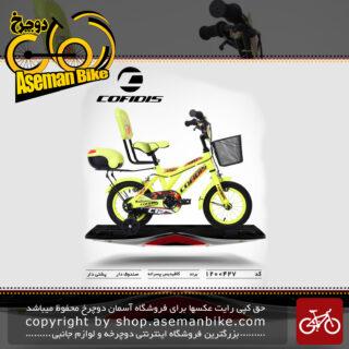 دوچرخه پسرانه کافیدیس تایوان صندوق و سبد دار مدل 427 سایز 12 COFIDIS Bicycle 427 Size 12 2019