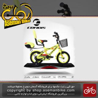 دوچرخه پسرانه کافیدیس تایوان صندوق و سبد دار مدل 428 سایز 12 COFIDIS Bicycle 428 Size 12 2019