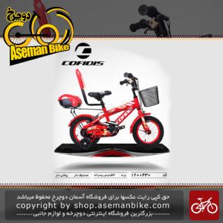 دوچرخه پسرانه کافیدیس تایوان صندوق و سبد دار مدل 430 سایز 12 COFIDIS Bicycle 430 Size 12 2019