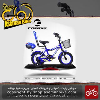 دوچرخه پسرانه کافیدیس تایوان صندوق و سبد دار مدل 431 سایز 12 COFIDIS Bicycle 431 Size 12 2019
