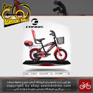 دوچرخه پسرانه کافیدیس تایوان صندوق و سبد دار مدل 432 سایز 12 COFIDIS Bicycle 432 Size 12 2019