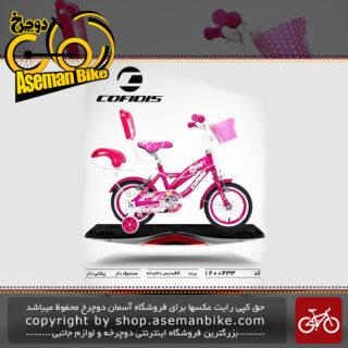 دوچرخه دخترانه کافیدیس تایوان صندوق و سبد دار مدل 433 سایز 12 COFIDIS Bicycle 433 Size 12 2019