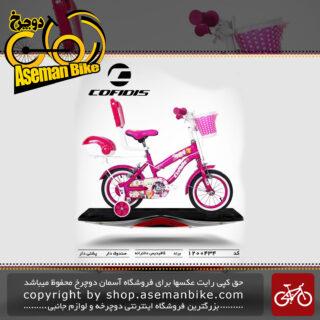 دوچرخه پسرانه کافیدیس تایوان صندوق و سبد دار مدل 434 سایز 12 COFIDIS Bicycle 434 Size 12 2019