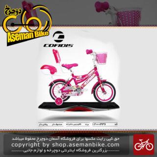 دوچرخه دخترانه کافیدیس تایوان صندوق و سبد دار مدل 436 سایز 12 COFIDIS Bicycle 436 Size 12 2019