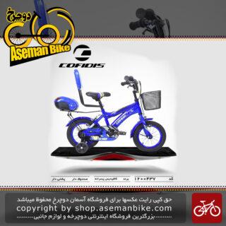 دوچرخه پسرانه کافیدیس تایوان صندوق و سبد دار مدل 437 سایز 12 COFIDIS Bicycle 437 Size 12 2019