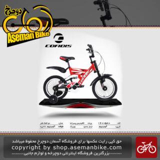 دوچرخه پسرانه کافیدیس تایوان دو کمک مدل 580 سایز 16 COFIDIS Bicycle 580 Size 16 2019