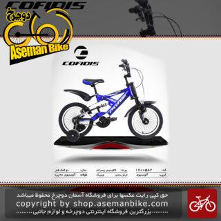 دوچرخه پسرانه کافیدیس تایوان دو کمک مدل 582 سایز 16 COFIDIS Bicycle 582 Size 16 2019