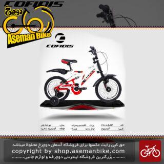 دوچرخه پسرانه کافیدیس تایوان دو کمک مدل 583 سایز 16 COFIDIS Bicycle 583 Size 16 2019