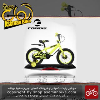 دوچرخه کافیدیس تایوان مدل اسمارت ساحلی 558 سایز 16 COFIDIS Bicycle 558 Size 16 2019