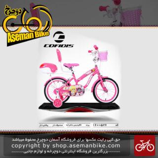 دوچرخه دخترانه کافیدیس تایوان صندوق و سبد دار مدل 576 سایز 16 COFIDIS Bicycle 576 Size 162019