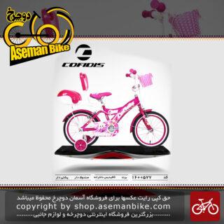 دوچرخه دخترانه کافیدیس تایوان صندوق و سبد دار مدل 577 سایز 16 COFIDIS Bicycle 577 Size 16 2019