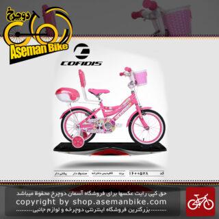 دوچرخه دخترانه کافیدیس تایوان صندوق و سبد دار مدل 578 سایز 16 COFIDIS Bicycle 578 Size 16 2019