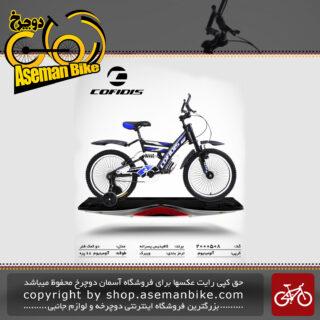 دوچرخه کوهستان شهری کافیدیس دو کمک مدل 508 سایز 20 ساخت تایوان COFIDIS Mountain City Bicycle Taiwan 508 20 2019