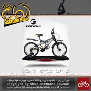 دوچرخه کوهستان شهری کافیدیس دو کمک مدل 509 سایز 20 ساخت تایوان COFIDIS Mountain City Bicycle Taiwan 509 20 2019