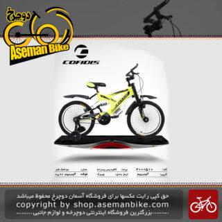 دوچرخه کوهستان شهری کافیدیس دو کمک مدل 510 سایز 20 ساخت تایوان COFIDIS Mountain City Bicycle Taiwan 510 20 2019