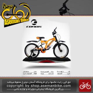 دوچرخه کوهستان شهری کافیدیس دو کمک مدل 511 سایز 20 ساخت تایوان COFIDIS Mountain City Bicycle Taiwan 511 20 2019