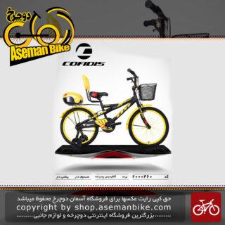 دوچرخه بچه گانه کافیدیس تایوان صندوق و پشتی دار مدل 460 سایز 20 2019 COFIDIS City Bike 460 Taiwan 20 2019