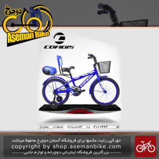 دوچرخه کافیدیس تایوان صندوق و سبد دار مدل 463 سایز 20 COFIDIS Bicycle 463 Size 20 2019