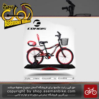 دوچرخه کافیدیس تایوان صندوق و سبد دار مدل 466 سایز 20 COFIDIS Bicycle 466 Size 20 2019