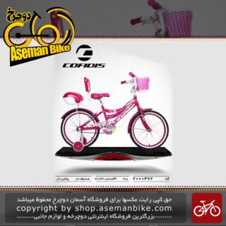 دوچرخه کافیدیس تایوان دخترانه صندوق و سبد دار مدل 472 سایز 20 COFIDIS Bicycle 472 Size 20 2019