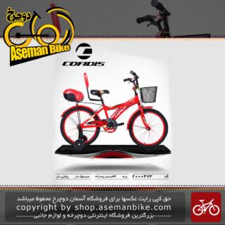 دوچرخه کافیدیس تایوان صندوق و سبد دار مدل 473 سایز 20 COFIDIS Bicycle 473 Size 20 2019