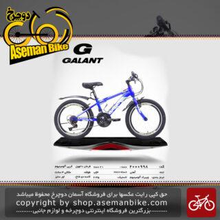 دوچرخه گالانت تایوان مدل 998 سایز 20 GALANT Bicycle 998 Size 20 2019
