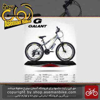 دوچرخه کوهستان شهری گالانت جی 1210 21 دنده سایز 24 ساخت تایوان GALANT Mountain City Bicycle Taiwan G1210 Size 24 2019