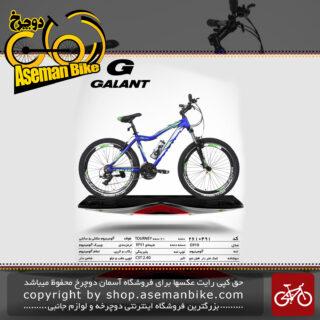 دوچرخه کوهستان شهری گالانت مدل جی 910 21 دنده سایز 26 ساخت تایوان GALANT Mountain City Bicycle Taiwan G910 Size 26 2019