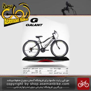 دوچرخه کوهستان شهری گالانت مدل 758 21 دنده سایز 26 ساخت تایوان GALANT Mountain City Bicycle Taiwan 758 Size 26 2019