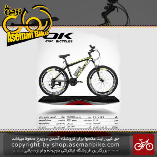 دوچرخه کوهستان شهری اوکی 21 دنده مدل کا 110 21 دنده سایز 26 ساخت تایوان OK Mountain City Bicycle Taiwan K210 Size 26 2019